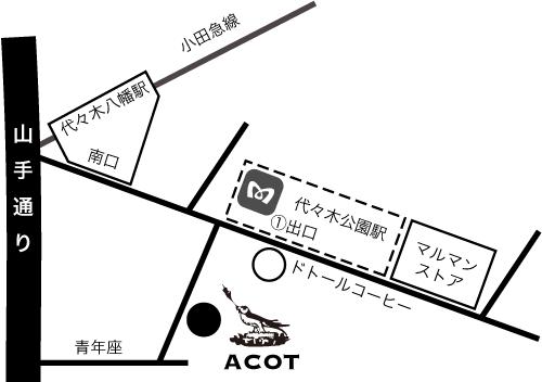 ACOT代々木公園店 MAP