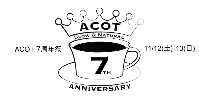 ACOT 代々木公園店 7周年祭