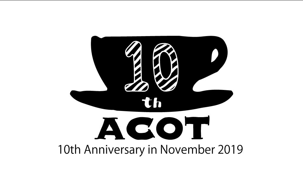 ACOT 10周年祭のお知らせ